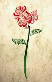 um desenho de rosa